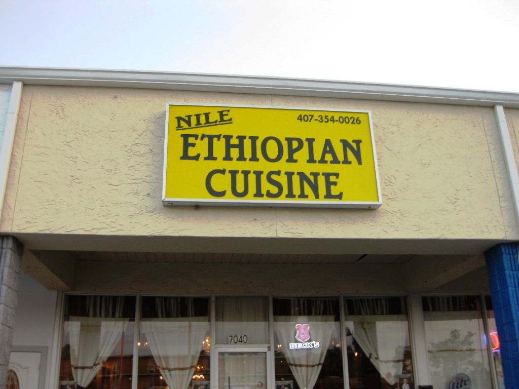 Nile ethiopian cuisine an exotic dining experience awaits