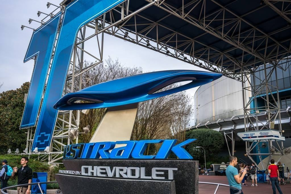 Test Track entrance at Epcot