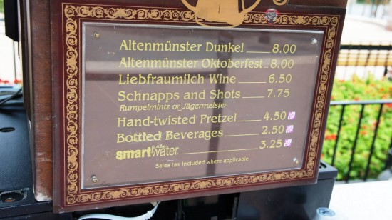 Drinking around the world: Germany Pavilion.