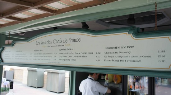 Drinking around the world: France Pavilion.