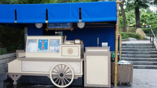 Drinking around the world: Japan Pavilion.