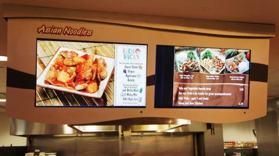 Sunshine Seasons Food Court at Epcot's Land Pavilion: Asian Noodles.