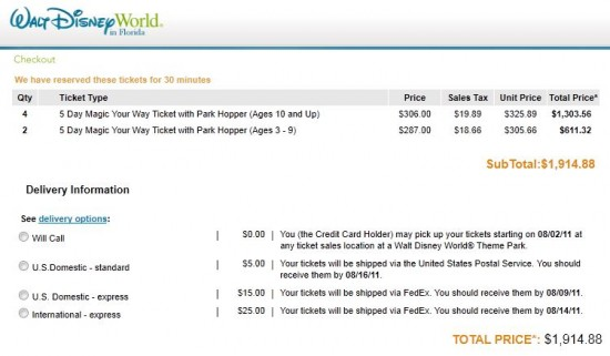 Disney ticket pricing on August 2, 2011.