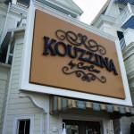 Kouzzina by Cat Cora at Disney's BoardWalk.