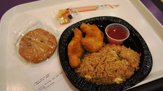 Kids Sweet & Sour Chicken at Comic Strip Cafe (IOA).