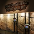 Jurassic Park Discovery Center at Universal's Islands of Adventure.