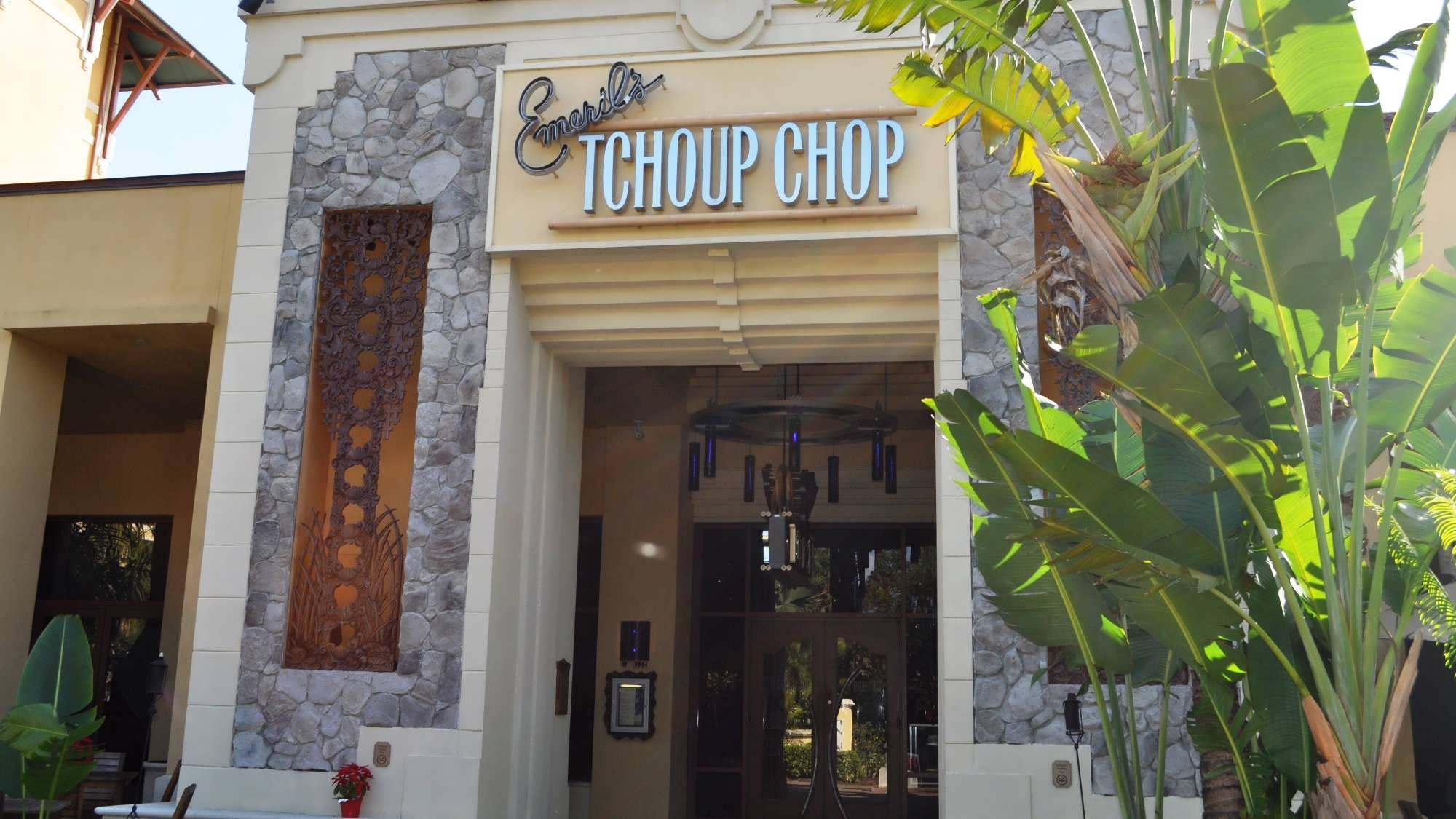 Emeril S Tchoup Chop At Royal Pacific Resort