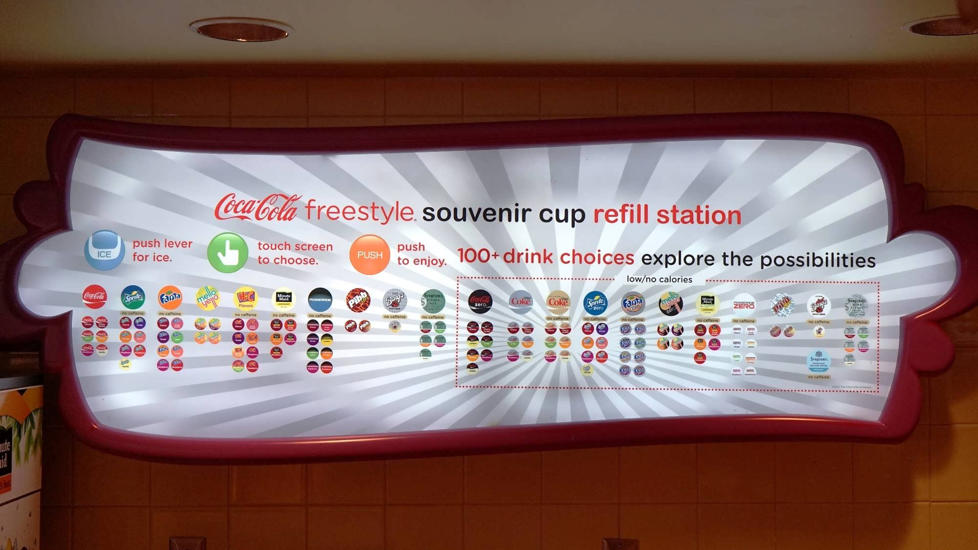 Coke Freestyle at Universal Orlando