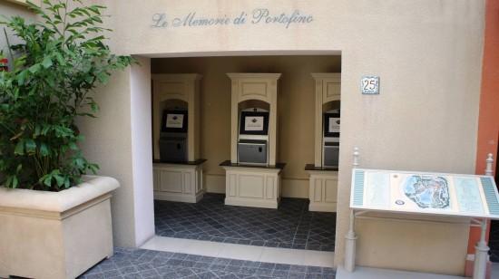 Universal's PHOTO Express Pass machines at Portofino Bay Hotel.