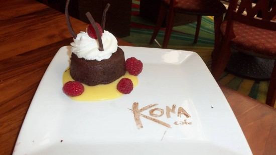 Kona Cafe at Disney's Polynesian Resort.