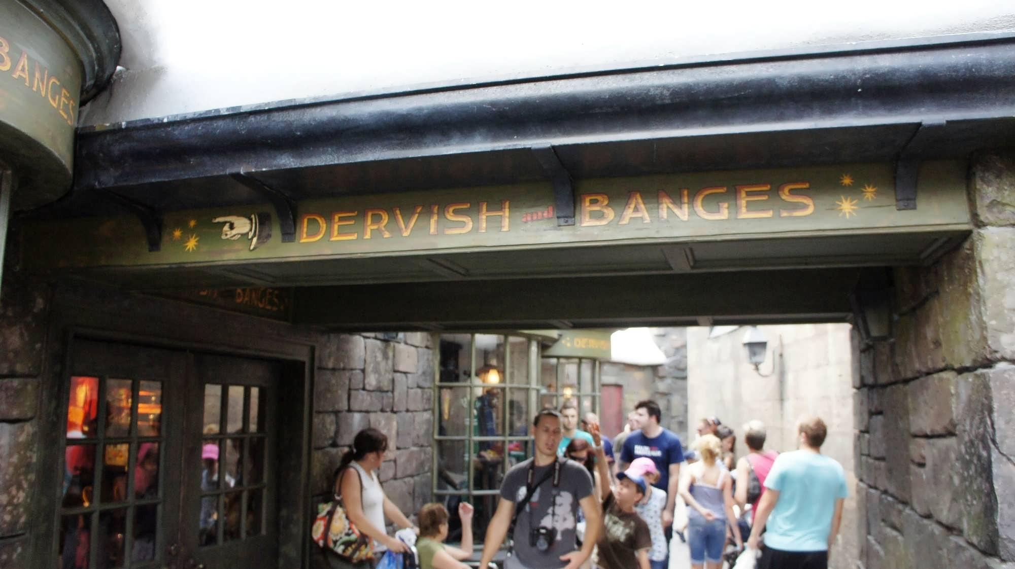 Dervish and Banges inside The Wizarding World of Harry Potter - Hogsmeade