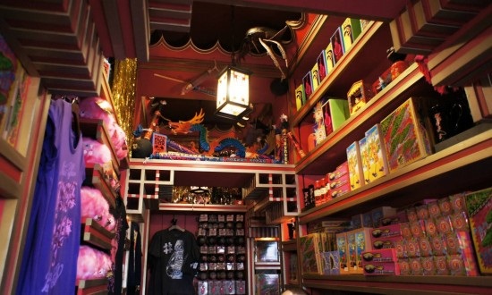 Zonko's Joke Shop inside the Wizarding World of Harry Potter.