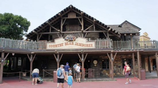 Disney's Magic Kingdom - Frontierland.