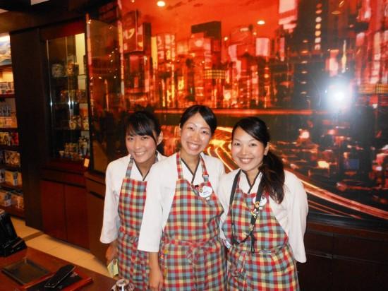 Japan Pavilion at Epcot.
