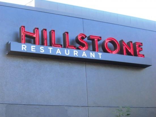 Hillstone Restaurant.