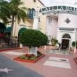 Cafe La Bamba at Universal Studios Florida.