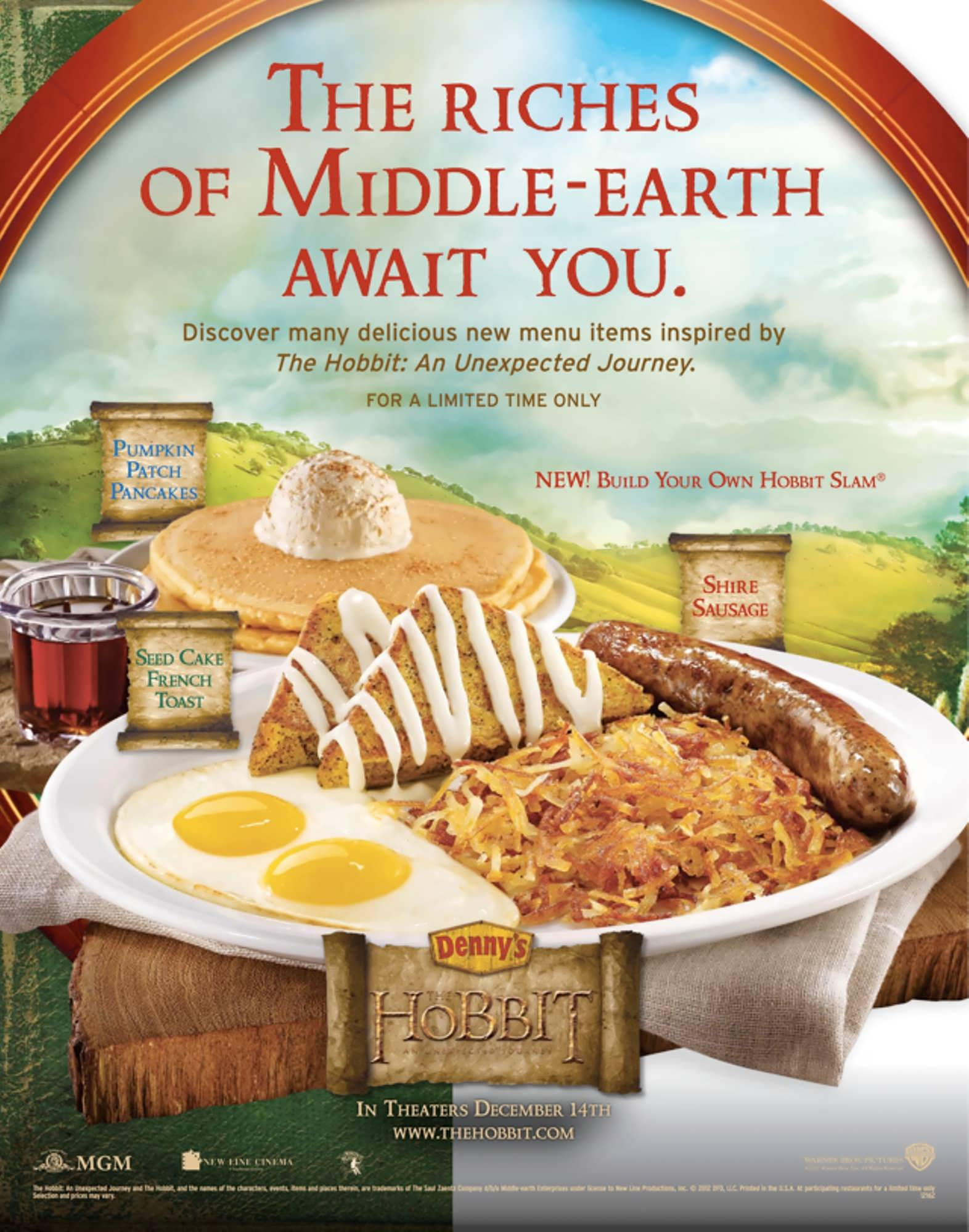 Rumor round up for jan 4 2013 middle earth in orlando for Second cuisine