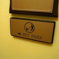 Dog park at Loews Royal Pacific Resort.