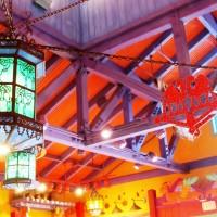 Island Mercantile - Disney's Animal Kingdom.