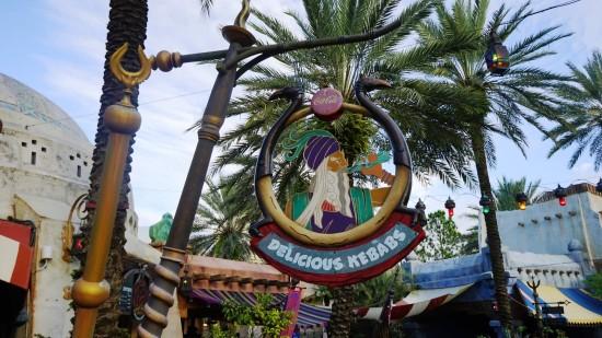 Doc Sugrue's Desert Kebab House at Islands of Adventure.