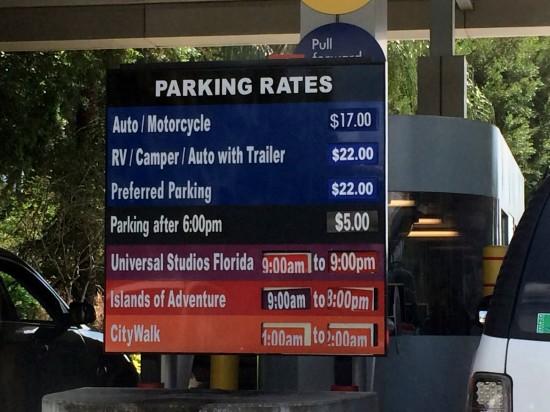 Universal Studios Florida - April 2014.