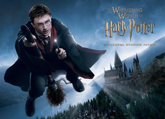 Harry Potter at Universal Studios Japan.
