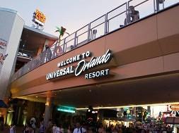 Universal Studios Florida Summer Concert Series 2011