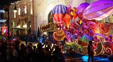 Universal Studios' Mardi Gras 2014.