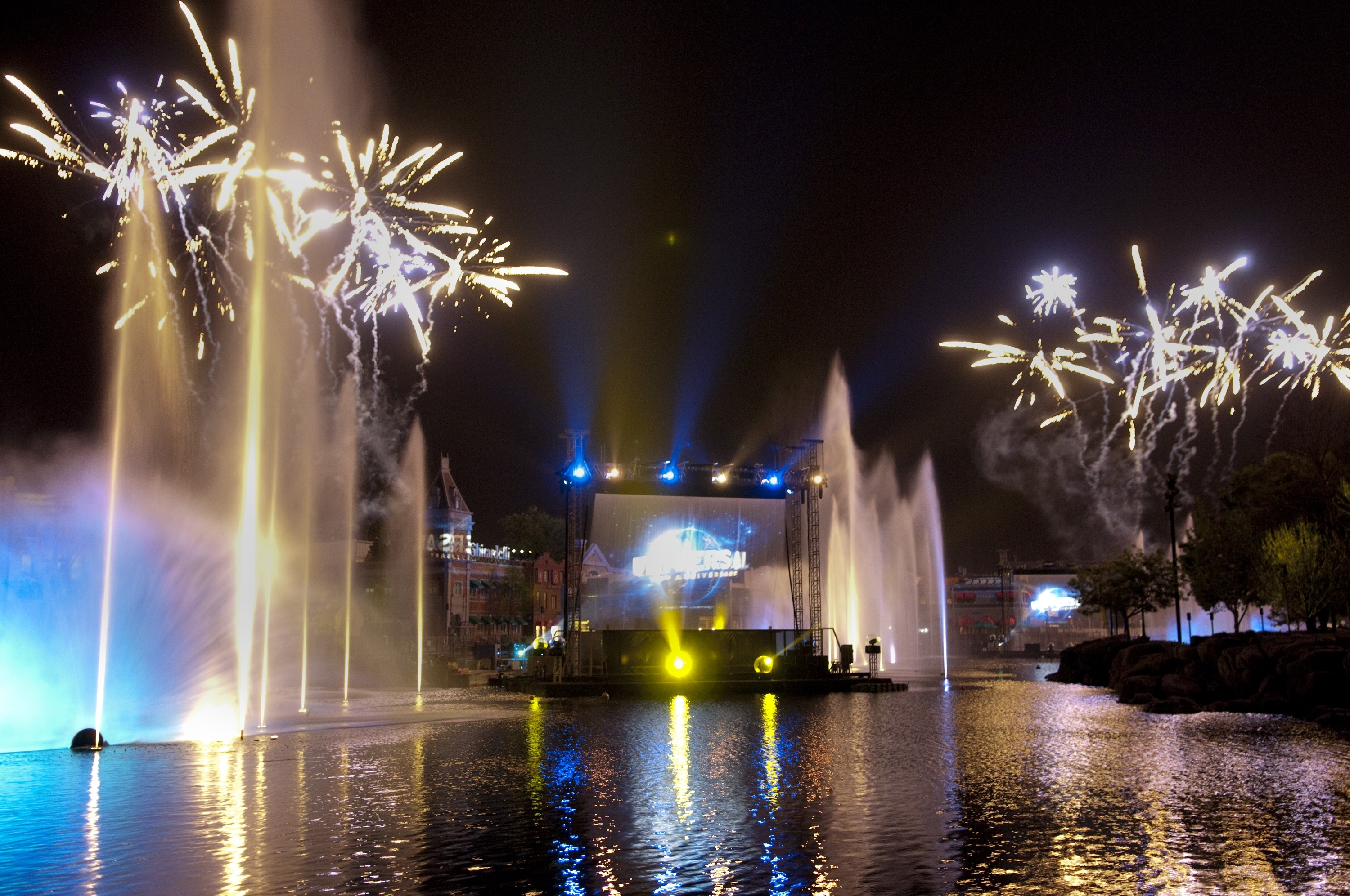Universal's Cinematic Spectacular has closed