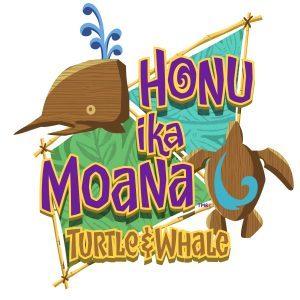 Honu ika Moana logo at Universal's Volcano Bay