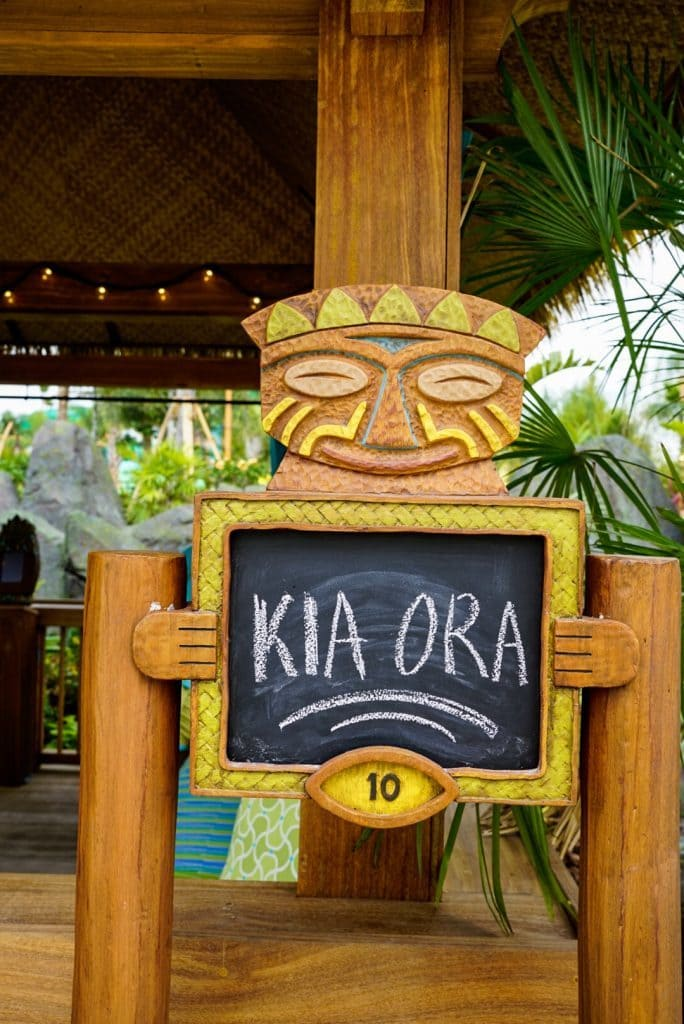 Welcome sign to your cabana at Universal's Volcano Bay