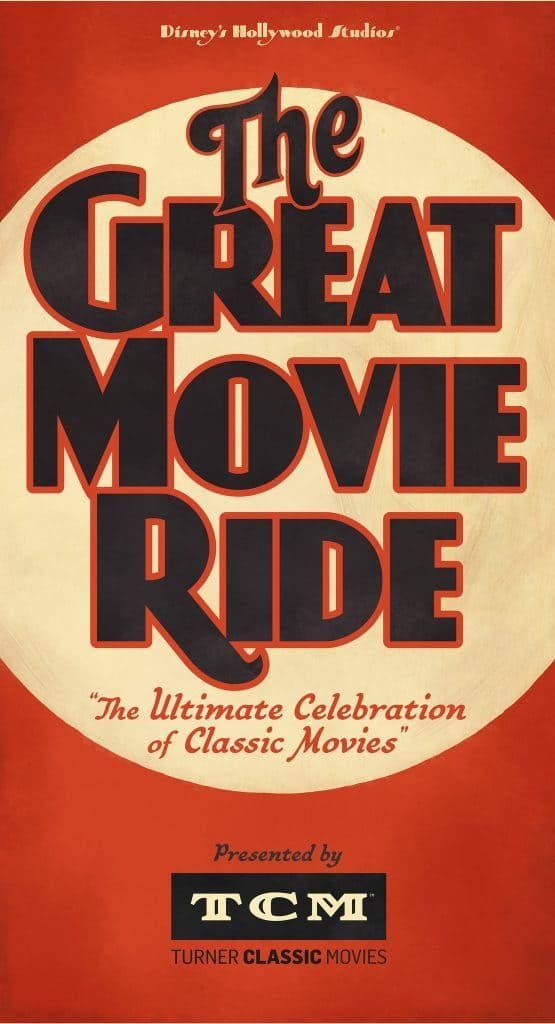 The Great Movie Ride TCM poster