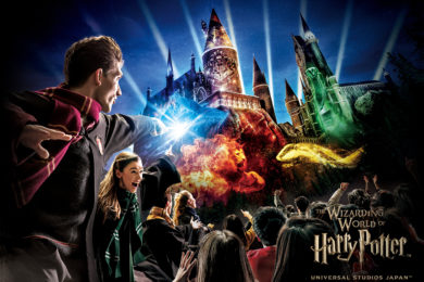 Hogwarts Magical Celebration at Universal Studios Japan