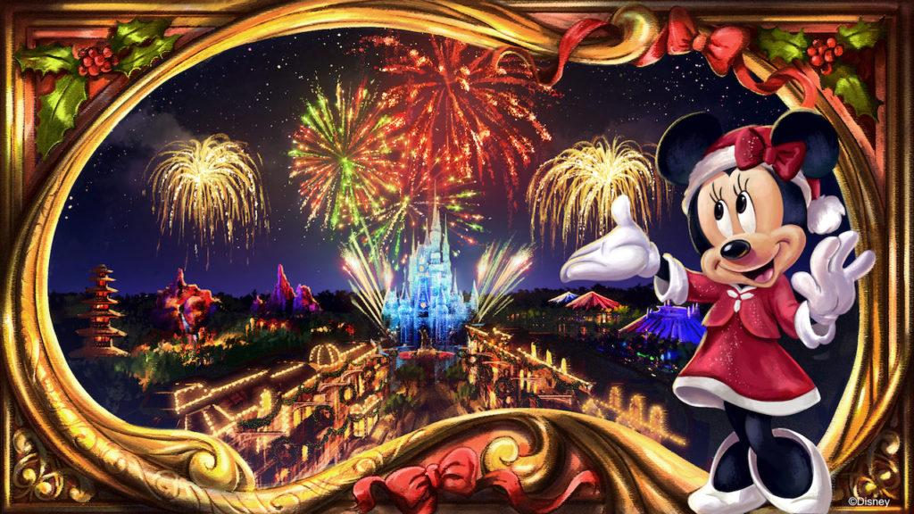 Christmas celebration at Magic Kingdom