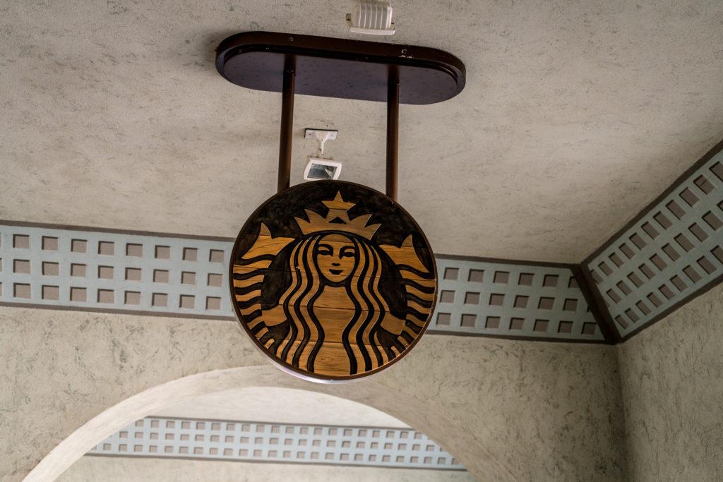 Starbucks at Loews Portofino Bay Hotel