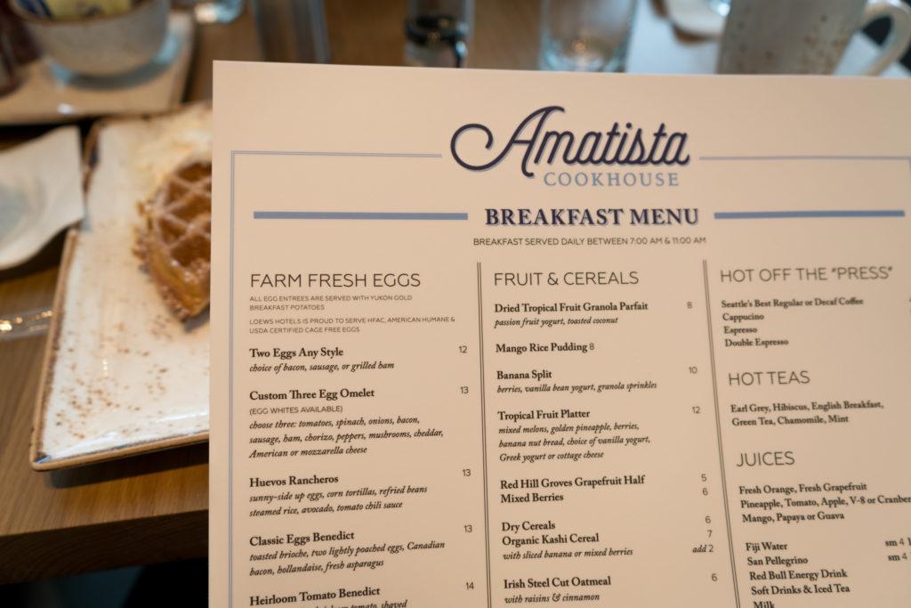 Amatista Cookhouse breakfast menu