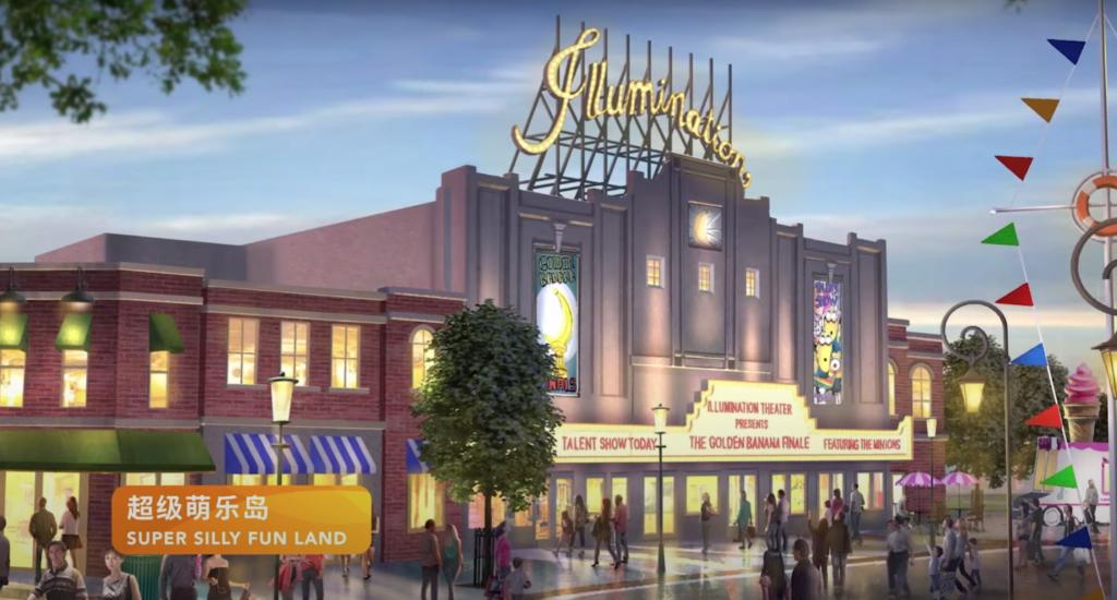 Illuminations Theater - Super Silly Fun Land - Universal Studios Beijing