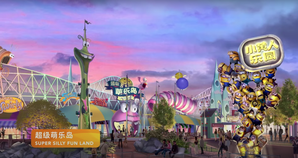 Super Silly Fun Land - Universal Studios Beijing