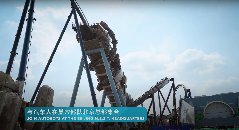 Transformers Metrobase - Decepticoaster - Universal Studios Beijing