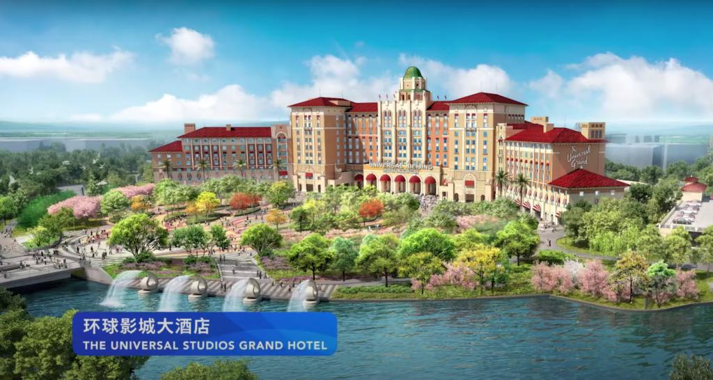Universal Studios Grand Hotel - Distant Exterior - Universal Studios Beijing
