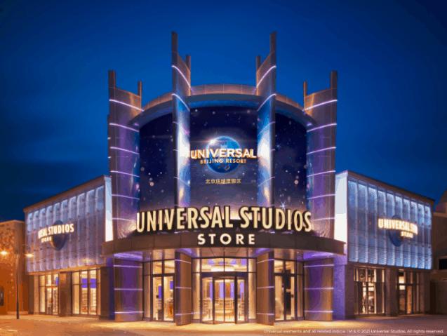 The Universal Studios Store in CityWalk Beijing