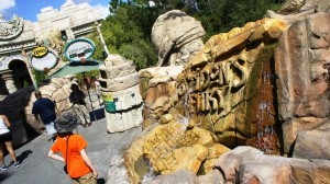 Lost Continent at Universal's Islands of Adventure