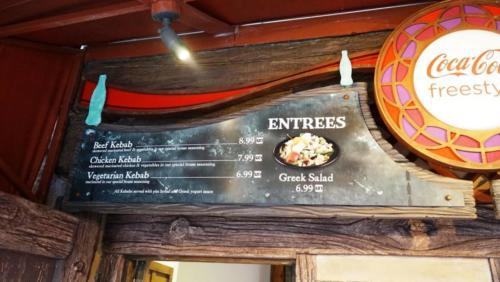 Doc Sugrue's Desert Kebab House Menu
