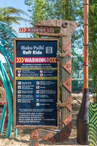 Maku Puihi Round Raft Rides at Universal's Volcano Bay